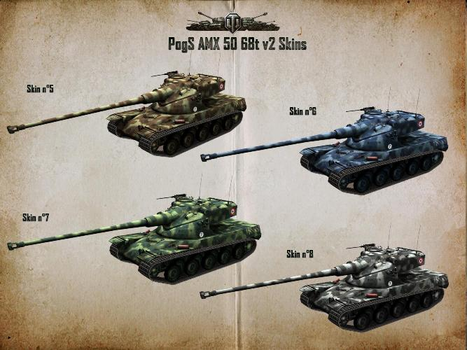 Of tanks добавил павел категория моды